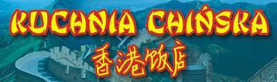 Elk Kuchnia Chinska Menu Dowoz Na Telefon